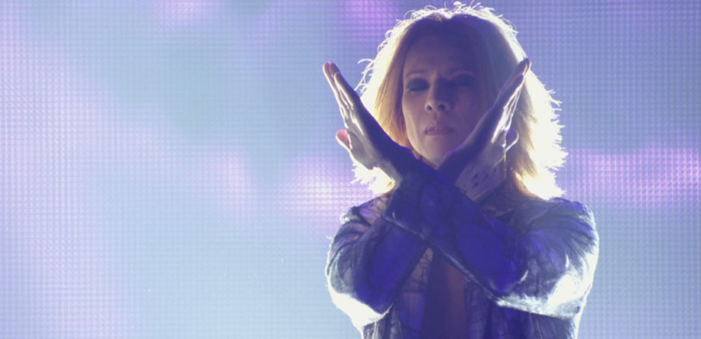 WE ARE X: The Death and Life of X Japan